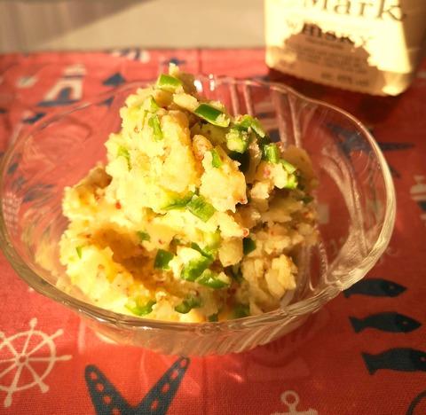 粒マスタードのポテトサラダ (1)