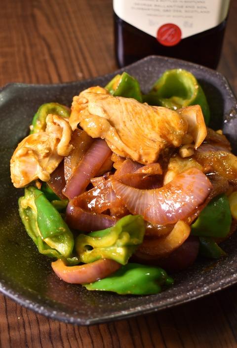 鶏むね肉と紫玉ねぎのカレー炒め (1)