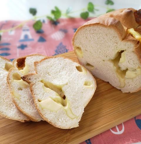 たっぷりチーズパン (1)