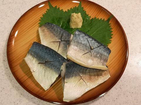 塩茹で鯖 (5)