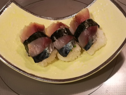 しめ鯖にぎり (13)