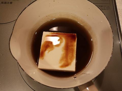 豆腐の出汁ソース煮 (2)