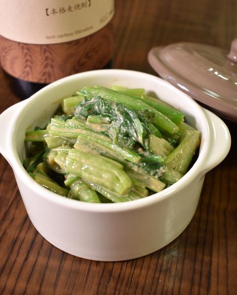 小松菜のごま味噌和え (1)