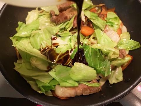 厚切り豚バラの回鍋肉 (8)