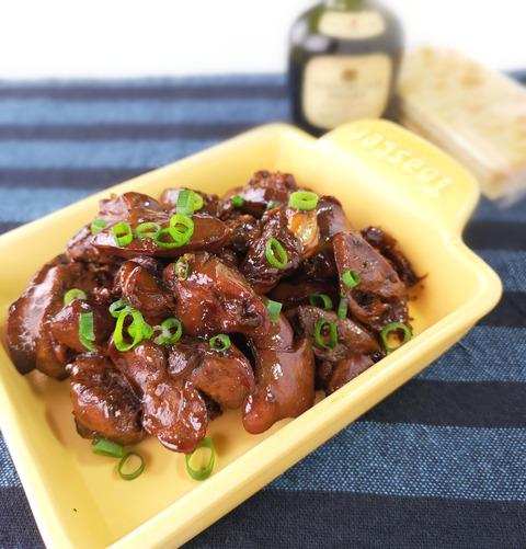 鶏レバーの生姜煮 (1)