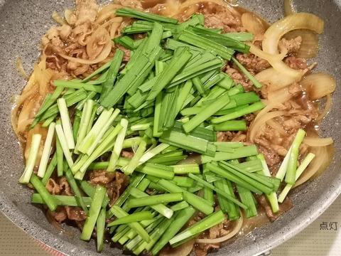 ニラ牛丼 (7)