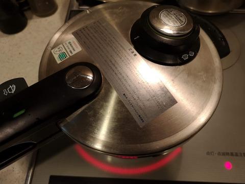 豚の角煮 (4)