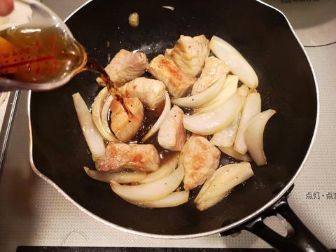 豚もも肉のサイコロステーキ (5)