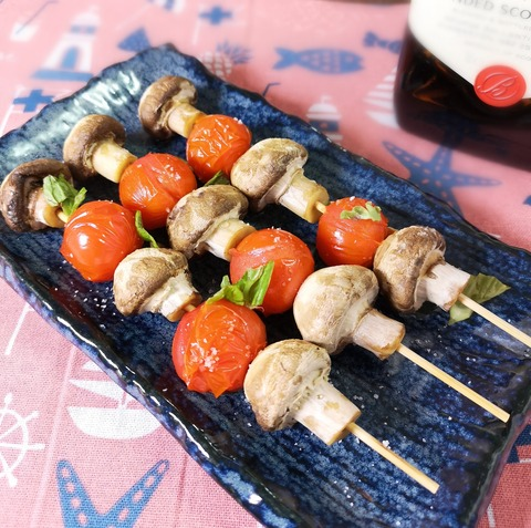 ミニトマトとマッシュルームの串焼き (1)