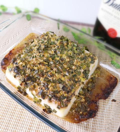 豆腐のねぎマヨ焼き (1)