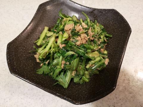 春菊とツナの甘辛炒め (6)