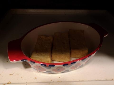 厚揚げのチーズポン酢 (2)