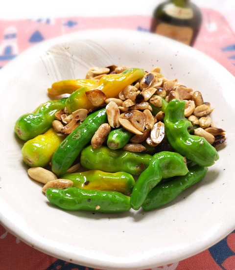 しし唐のピーナッツ炒め (1)