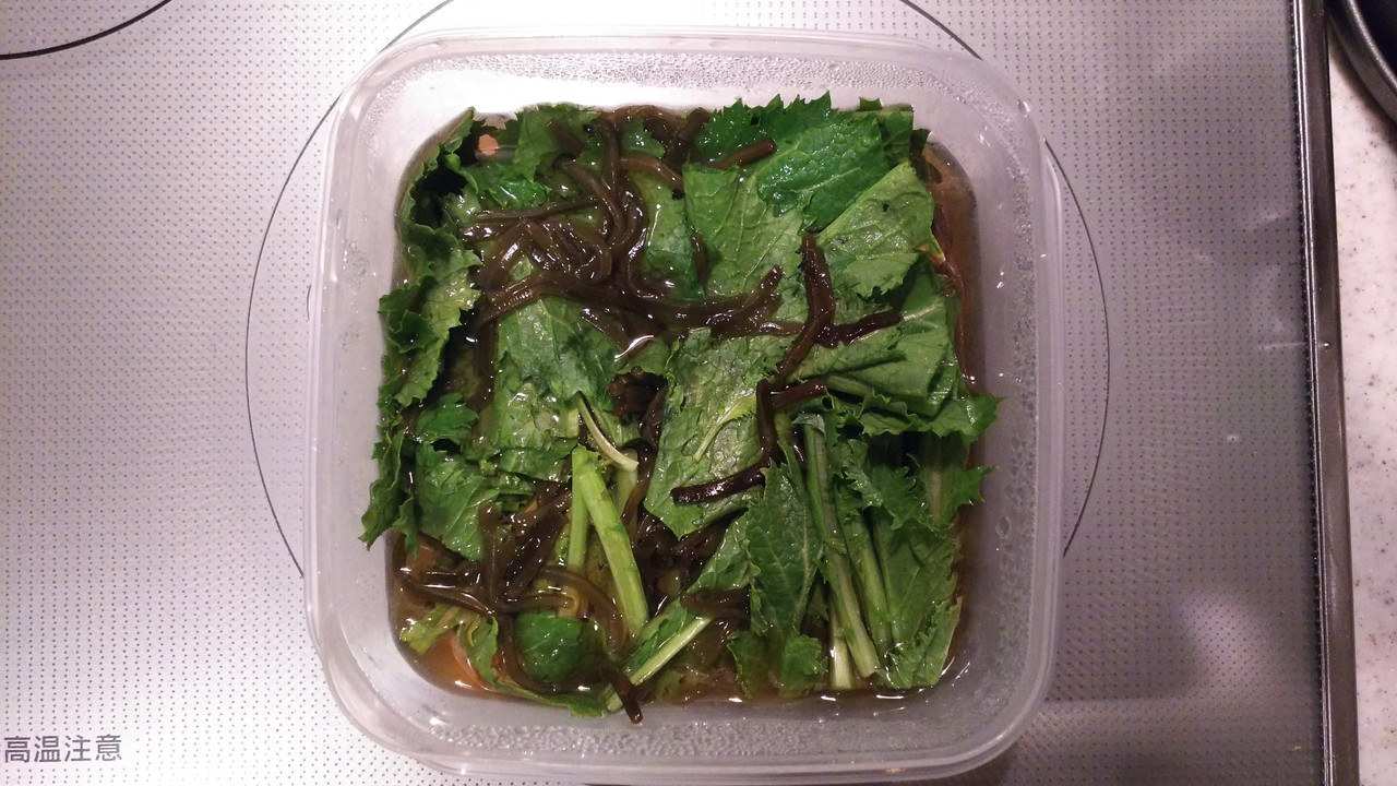 し レシピ から 菜