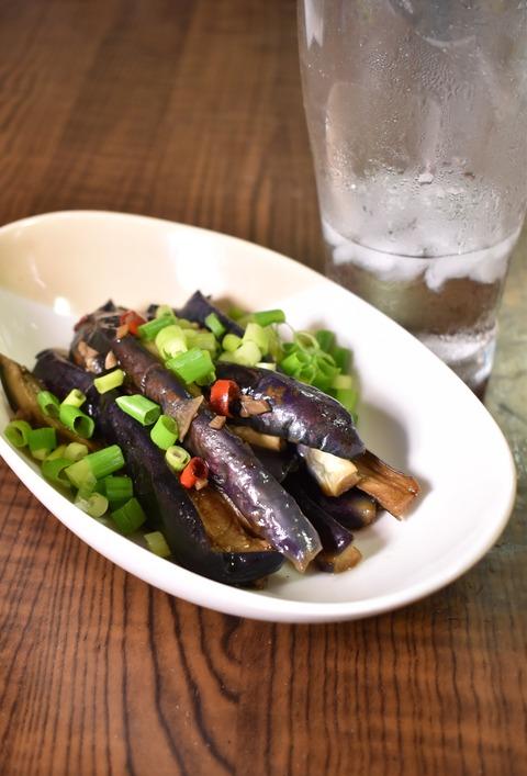 茄子の香味冷菜 (1)