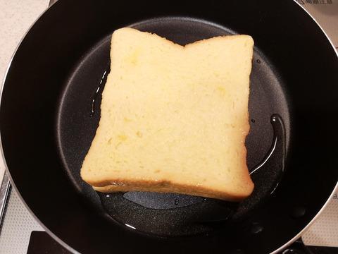 フレンチトーストサンド (5)