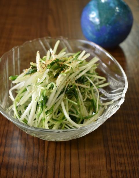 水菜の漬け物 (1)