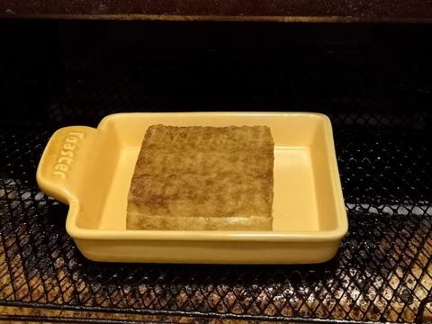 厚揚げの醤油マヨネーズ焼き (5)