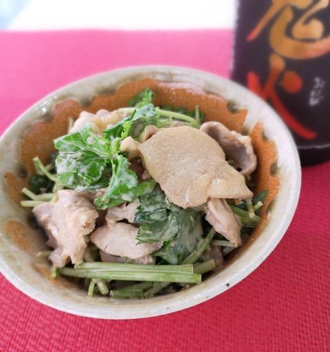 三つ葉と豚肉のマヨネーズ和え (1)