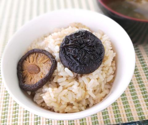 干ししいたけの炊き込みご飯 (1)