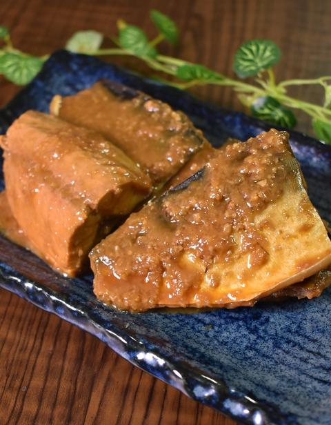 鯖のにんにく味噌煮 (1)