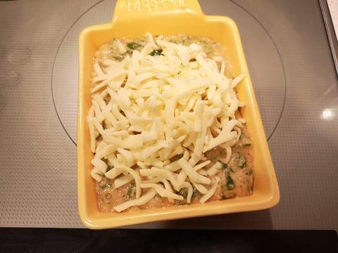 長芋の紫蘇チーズ焼き (3)