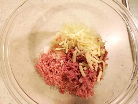 イタリアンチーズハンバーグ (2)