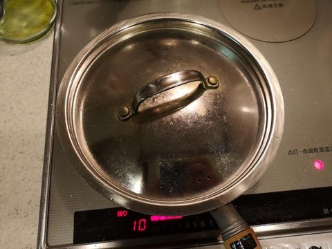 里芋とベーコンの蒸し焼き (3)