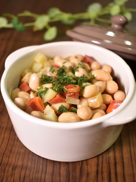 蒸し大豆と根菜のダイスサラダ (1)