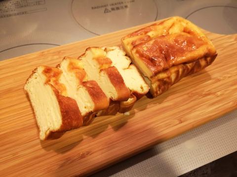 ヨーグルトチーズケーキ (17)