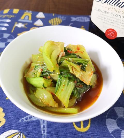チンゲン菜のピリ辛レンジ蒸し (1)