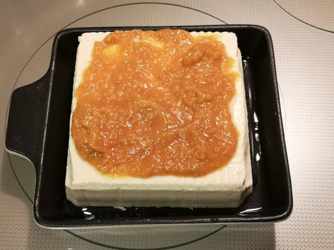 にんにく味噌豆腐 (3)