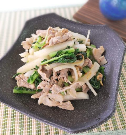 丸ごと大根と豚肉の塩炒め (1)
