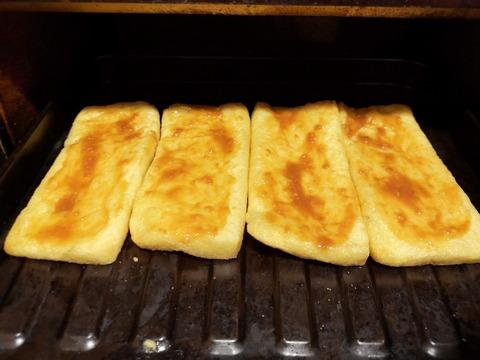 油揚げの味噌焼き (4)