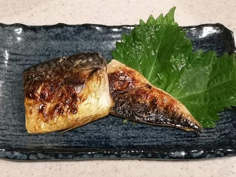 鯖の塩焼き (6)