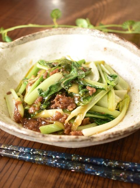 小松菜の香り炒め (1)