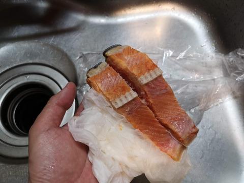 冷凍焼け魚 (2)