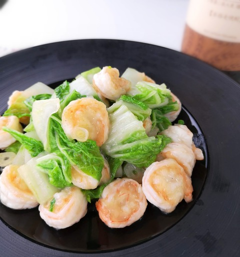 海老と白菜の中華炒め (1)