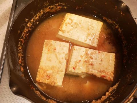 ピリ辛味噌豆腐 (4)