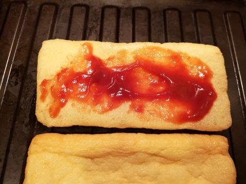 油揚げのサンドピザ (2)