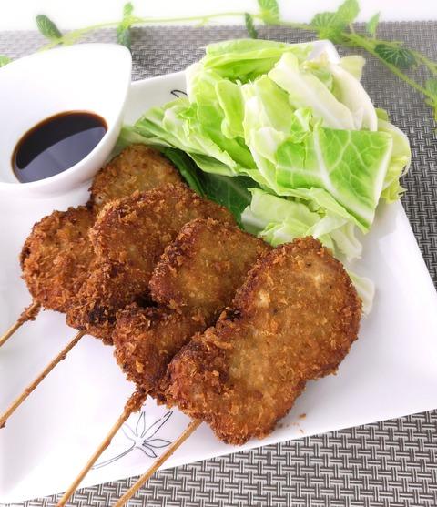 豚ヒレ肉の串カツ (1)
