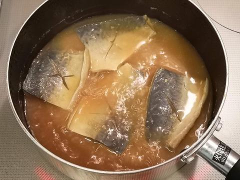 鯖のにんにく味噌煮 (6)