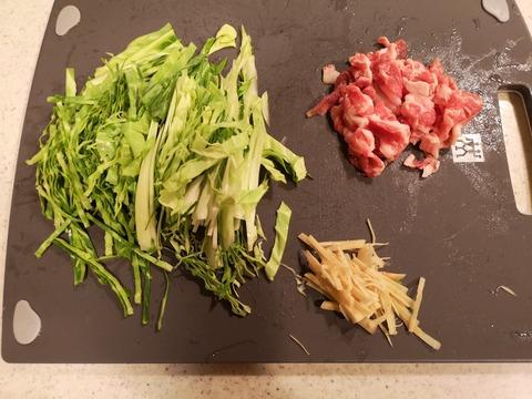バター醤油焼きそば (2)