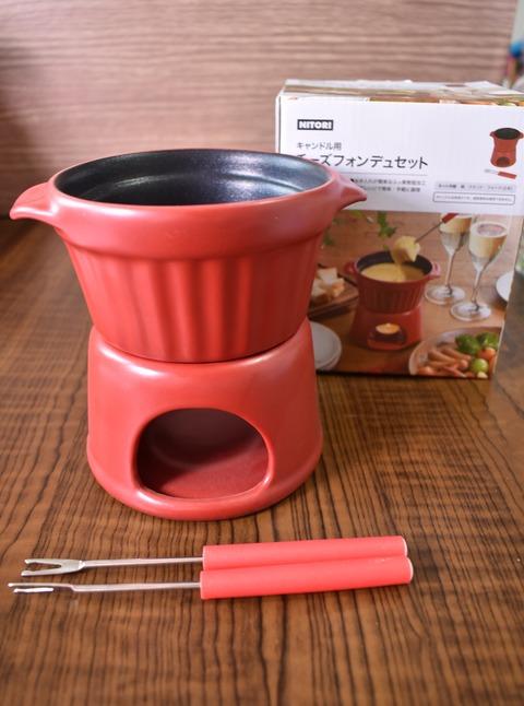 チーズフォンデュ鍋 (1)