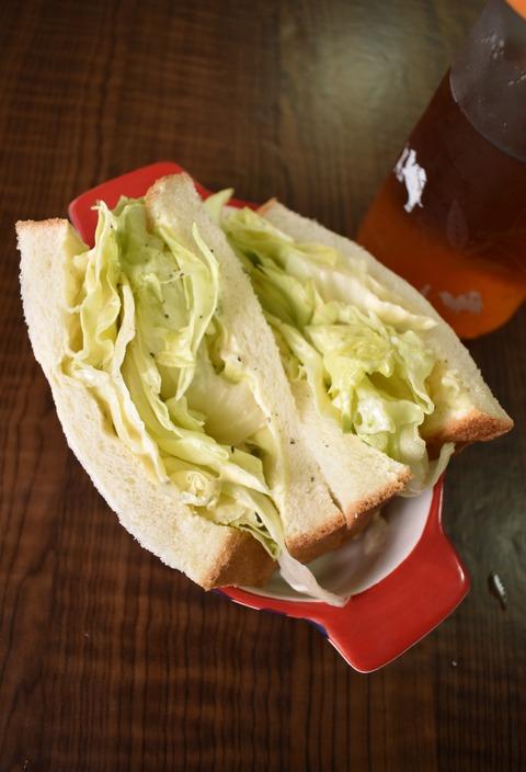 レタスサンドイッチ (1)