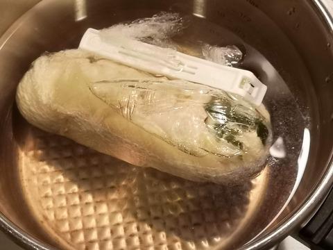 鶏むね肉ニラ生姜 (7)