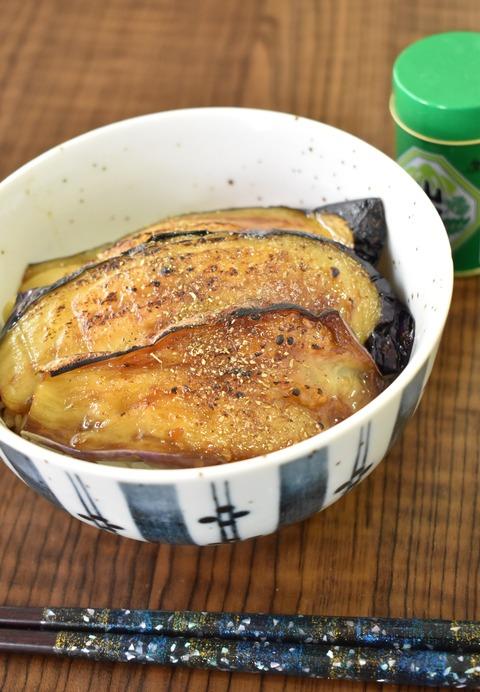 茄子の蒲焼丼 (1)