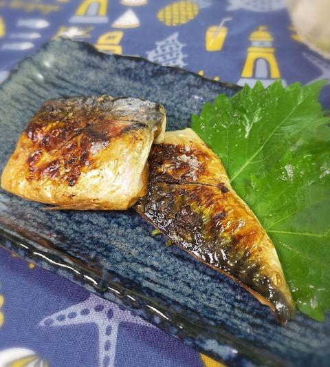 鯖の塩焼き (1)