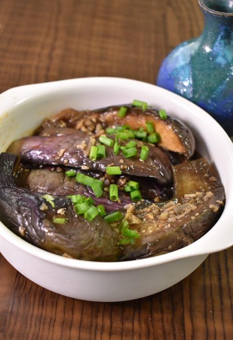 茄子の無限冷菜 (1)