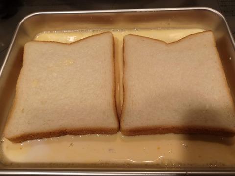 フレンチトーストサンド (3)